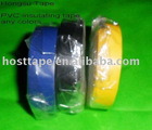 PVC Insulating Tape (adhesive tape)