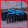 farm equipment 1BJX 2.0 middle-duty disc harrow