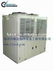 industrial condenser price