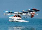 A2C seaplane