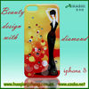 "beautiful girl design pc for iphone 5"" case"