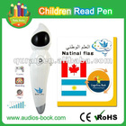 Kids Learning Pen with Flag Book