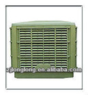 2012air cooler - include:wind hose and exterior wall holder