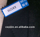 safety nonwoven shoes insole