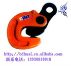 PDB horizontal lifting clamp