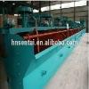 [Photos] Supply quality ore flotation equipment