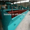 [Photos] Supply quality ore flotation equipment