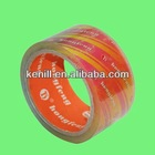 High Transparency Silent Packing Tape(Code:WS)