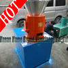 Alibaba hot sale flat die duck feed pellet machine