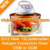 Multi-functional Halogen Convection Oven VKS-9TL