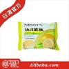 Nissin Lemon Cream Cakes