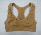 Girl Seamless Sports Bra hot girls sports bra