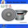 "6.5"" 200W Subwoofer multimedia audio speaker"