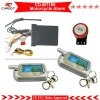 Two Way Motorcycle Alarm CD-MT169
