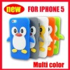 jel case for iphone 5,cute mobile phone housing