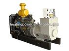 10-30KW Small Diesel Generator