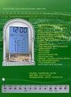 Azan Clock with full Quran Recitation & Remote Control