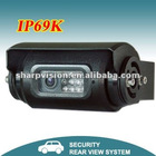 Car waterproof rear view camera with wide angle