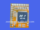 IC/Integrated Circuits MP-788