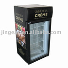 display chiller, ice cream chiller