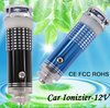 hot selling promotion gift(aroma car air freshener for health care)