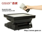 (GS-3050) touch pos terminal (waterproof touch LCD)