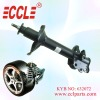 Latest OEM Auto Part Nissan Shock Absorber