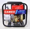 CP80C water pump set