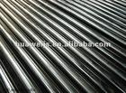 jis sus304 stainless steel pipe