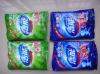 Hand wash washing detergent powder