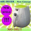 Oil Free Fryer - New Style