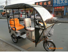 2012 NEW STYLE COMPACT PASSENGER ELECTRIC TRICYCLE WITH HIGH QUALITY