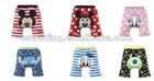 2012 new Arrivals,autumn baby Cropped Trousers, new designs