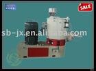 (PVC/ABS/PE)SHR Series High-Speed Mixer Machine