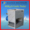 13 Stable Performance Garlic Separating/Processing Machine