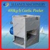 13 Stable Performance Garlic Separating/Processing Machine