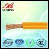 1596/0.2MM High Quality PVC Insulated Welding Cable