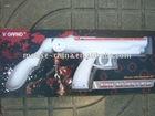 Game light gun for wii