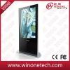 "65"" floor standing information kiosk"