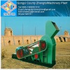 Hight quality and competitive price double stage crusher