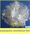 high quality PP concrete fiber