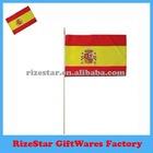 Spain Hand Flag