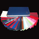 Classcal leater-like PVC coated note-book cover paper