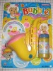 horn bubble gun game