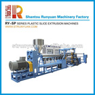 New Design RY-SP 120 Plastic Sheet Extruder
