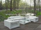 Leisure Outdoor Rattan Furniture(QLT2011019)