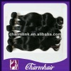 100% Virgin Brazilian Body Wave Hair