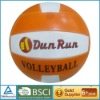 Machine PVC leather volleyball