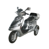 YM50QZK-D tricycle