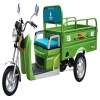 ZFDD SHUAIYING 4 Electric tricycle